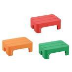 踏み台 ステップ  デコラステップ ショートSサイズ /トイレ 踏み台/作業用 踏み台/ステップ/玄関 踏み台/段差 解消 踏み台/手洗い 踏み台/