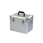 アルミストレージケース T3AA-S(工具箱/ツールボックス/アルミ/道具箱/ボックス 収納/ツールbox
