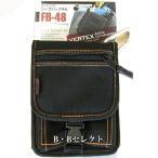 ショッピング携帯小物 携帯電話ポーチ&ワークバッグ48 FB48 (カラビナ付小物ケース,小物 収納,小物入れ ポーチ,携帯ケース,携帯電話 ケース ミニポーチ )