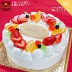 誕生日ケーキプレート付 リース生クリームケーキ6号バースデーケーキ