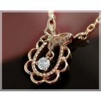ショッピングネックレス ネックレス ダイヤモンド 0.03ct バタフライ 蝶 K18ピンクゴールド 4月誕生石