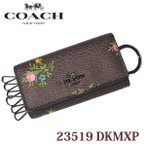 COACH/コーチ フラワーブーケ 6連 リング キーケース23519DKMXP ブラウン