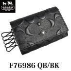 コーチキーケース COACH レザー キーフック付 5連キーケース ブラック f76986 QB/BK