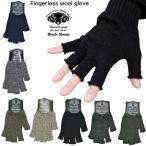 ブラックシープ BLACK SHEEP フィンガーレス ニットグローブ ウールニットグローブ KNIT GLOVE 手袋 メンズ