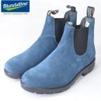 Blundstone ブランドストーン サイドゴアブーツ BS1457 SIDE GORE BOOTS レザーブーツ ブルースチール スエードレザー