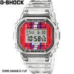 CASIO G-SHOCK DWE-5600KS-7JR 佐藤可士和 コラボ KASHIWA SATO Collaboration Model   国内正規品