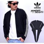 adidas × Jeremy Scott アディダス × ジェレミースコット ジャージ トラックジャケット スケーター ストリート系 ファッション