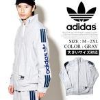 ショッピングアディダス アディダス トラックジャケット メンズ adidas スウェット スポーツ おしゃれ 大きいサイズ CE1835