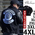 デニムジャケット メンズ レザージャケット 大きいサイズ ライダースジャケット バイカー
