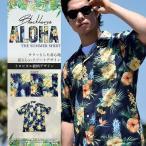 ショッピングアロハシャツ アロハシャツ メンズ ブランド ハワイ 半袖 トロピカル柄 開襟 オープンカラー 2018夏 新作