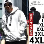 ストリート系 パーカー メンズ レディース 大きい 白 ファッション 無地 ブランド おしゃれ 大きいサイズ 裏起毛 スポーツ 韓国
