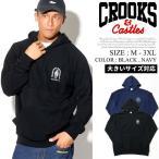 ショッピングパイル パーカー メンズ プルオーバーパーカー スウェット Crooks&Castles I1760106 大きいサイズ B系 ストリート系 ファッション 父の日