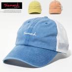 Diamond Supply Co ダイヤモンドサプライ キャップ メンズ メッシュキャップ 帽子 B17DMHZ03 夏 サマー