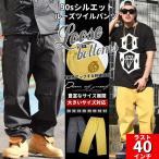 ジーンズ メンズ ブランド 大きいサイズ ダメージ ルーズ 極太 バギーパンツ デニムパンツ刺繍 黒 DOP