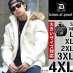 重厚感のあるルーズシルエットのブラックレザージャケット 中綿 キルティング フード取り外し可能 メンズ B系 ストリート系 ファッション