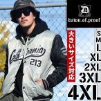 DOP スタジャン メンズ 大きいサイズ スタジアムジャンパー ナイロンジャケット 中綿 キルティング 刺繍 ブルゾン メンズ B系 ストリート系