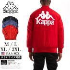 KAPPA カッパ 中綿ジャケット メンズ フェイクダウンジャケット 304L110