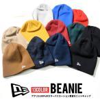 ショッピングビーニー ニューエラ ニットキャップ メンズ ビーニー NEWERA Basic Knit Cotton Blend