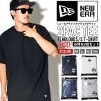ニューエラ Tシャツ メンズ 半袖 NEWERA 2-Pack Tee ホワイト ブラック 無地 ワンポイント 白 黒