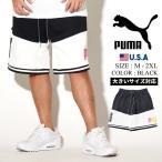 PUMA プーマ ハーフパンツ ジャージ 下 メンズ バスケットボール スポーツ 597832 大きいサイズ 2020春 新作