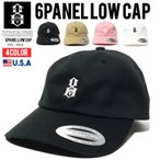 REBEL8 キャップ メンズ レベルエイト カーブキャップ 6パネル 帽子 夏 サマー