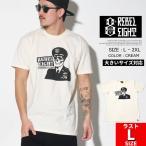 ショッピングスカル REBEL8 Tシャツ メンズ 半袖 レベルエイト CONFIDE IN NONE SOFT TEE 110020007 メンズ B系 ストリート系 ファッション