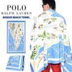 POLO RALPH LAUREN ポロ ラルフローレン ビーチタオル バスタオル 夏 サーフ ビッグサイズ 178cm×102cm 春