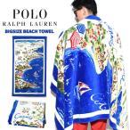 POLO RALPH LAUREN ポロ ラルフローレン ビーチタオル バスタオル 夏 サーフ ビッグサイズ 178cm×102cm