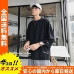 韓国 ファッション メンズ ビッグシルエット tシャツ 半袖 無地 ドロップショルダー オルチャンファッション