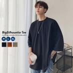 韓国 ファッション tシャツ メンズ ビッグシルエット 半袖 レトロ オルチャンファッション 2020 夏 新作