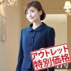 丸衿JKお受験アンサンブル(160611423)(160611423)