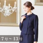 お受験スーツ レディース 大きいサイズ 面接 紺スーツ 国内産高品質ウール100%純日本製アシンメトリカラーお受験アンサンブル(160731531)