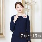 お受験スーツ レディース 大きいサイズ 洗える ウォッシャブル対応 ノーカラーお受験スーツ(160733534)