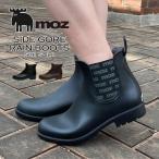 moz サイドゴアレインブーツ サイドゴア レインブーツ ショート丈ブーツ レディース 雨 雪 防水 送料無料 mz-8507