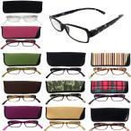 <送料無料> 老眼鏡 ネックリーダーズ G082 新感覚リーディンググラス PCメガネ ブルーライトカット 全12色