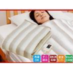 送料無料 なかぎし 電気毛布 電気敷掛毛布 日本製 NA-013K ダニ退治 洗える