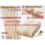 【送料無料】なかぎし 電気毛布 電気しき毛布(電気敷き、電気敷、ホットブランケット) ロングサイズ NA-08SL(BE)