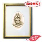 小澤摩純 猫版画【ヴィオラのお稽古】額外寸W24.2XH30.2XD約2cm