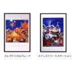 〔取寄〕ヒロ・ヤマガタ ディズニーパレード ポスター額