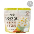 〔取寄〕114216241 アルファー食品 安心米 とうもろこしご飯 100g ×15袋〔軽減税率対象商品〕