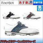 フットジョイ ドライジョイズ ツアー Boa W(ワイド)サイズ [サイズ:24.5-27.5]【DriJoyTourBoa】【Foot Jo