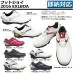 【送料無料】 フットジョイ EXL Boa W(ワイド)サイズ [24.5-27.5] 【Foot Joy イーエックスエル ボア 】
