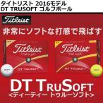 【取り寄せ】 タイトリスト ゴルフボール DT TRUSOFT 1ダース 12球入り コスパと性能を両方重視される方に