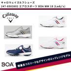 【SALE】キャロウェイ 247-8983802 エアロスポーツ BO