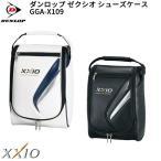ダンロップ ゼクシオ GGA-X109 メンズ シューズケース(サイズ:L24xH33xW14cm)(ゴルフバッグ)