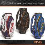 PING PGJ-CBLT18 キャディバッグ メンズ [9.0インチ(47インチ対応) / 3.5kg / 5分割トップ] pjg-cblt18 [PING GOLF] 【メンズキャディバッグ】 【ゴルフバッグ