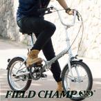 ( 取寄 )  ミムゴ フィールド チャンプ 365 FDB16 折りたたみ自転車 16インチ NO.72750