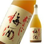 梅乃宿 あらごし梅酒 720ml 「奈良県/梅乃宿酒造」