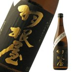 羽根屋 特吟Special Blend 生酒 720ml