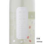甲子 春酒香んばし 純米大吟醸生原酒 1800ml 「日本酒/千葉/飯沼本家」